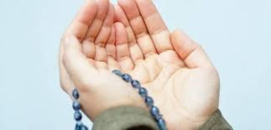 دعاوں کی برکات سے ہر مشکل کو حل کرنے کا انتہائی آسان طریقہ آپ بھِی جانئے