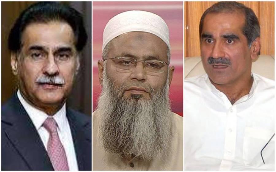 ایاز صادق اور سعد رفیق نے ٹکٹ کیلئے تین کروڑ روپے مانگے، سابق ایم پی اے نوید انجم کا الزام