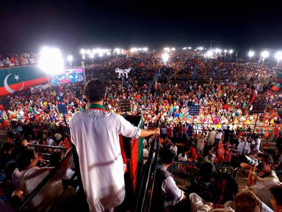 ایون فیلڈ ریفرنس کا فیصلہ آنے پر عمران خان اپنا رد عمل کہاں پر دیں گے ؟ بنی گالہ یا اسلام آباد میں نہیں بلکہ ۔۔۔پتا چل گیا