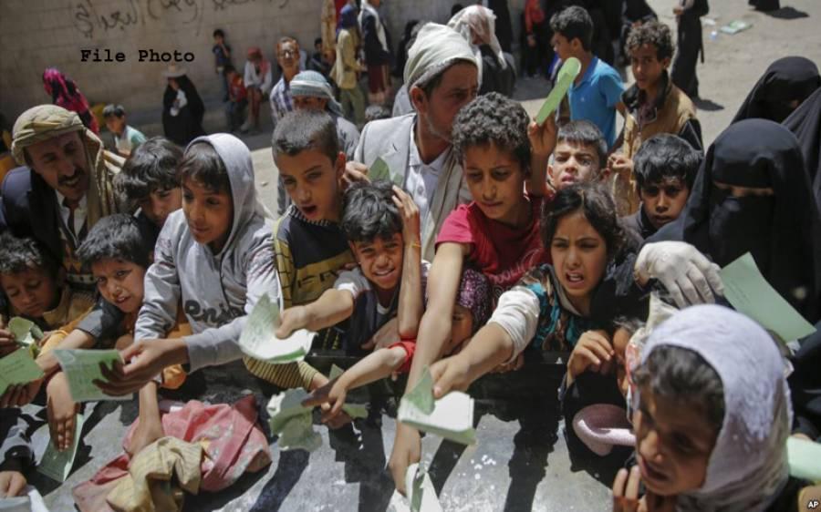 8 لاکھ یمنی بھوک کاشکار،الحدیدہ کے حالات تشویشناک ہو چکے ہیں: امدادی تنظیم آکسفیم