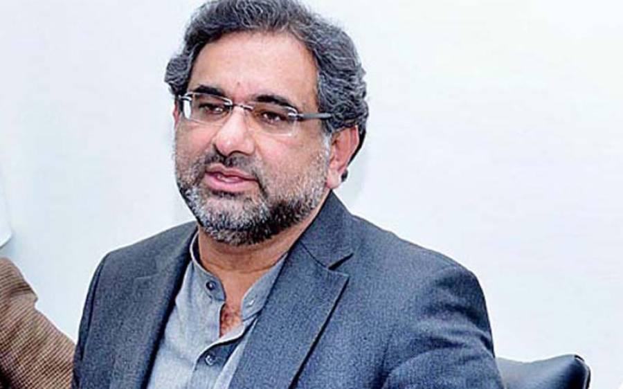 فیصلہ ر وک لیا جاتا تو ملک کے لئے بہتر ہوتا :شاہدخاقان عباسی