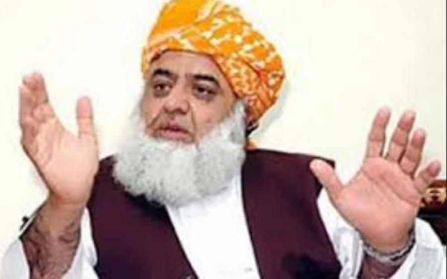سیاسی جماعتوں کے گنجائش ر کھنے کا کہا، تحریک انصاف سے اتحاد کی بات نہیں کی :فضل الرحمن