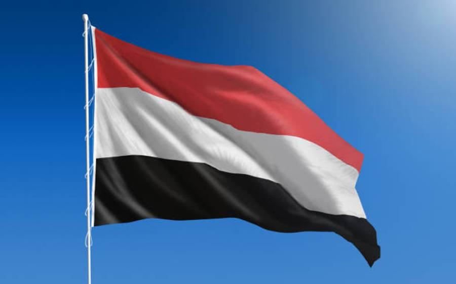 مسلسل 3سال سے امداد کی فراہمی پر ترکی کے شکر گذار ہیں:یمنی وزیر