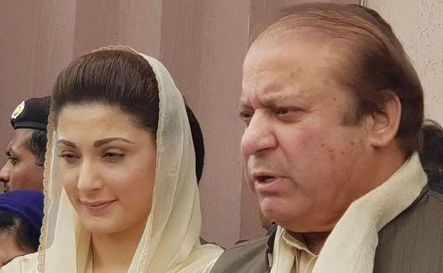 نواز شریف اور مریم نواز کی لندن سے بیگم کلثوم نواز کیساتھ ایسی تصویر سامنے آ گئی کہ پاکستانیوں کیلئے آنسو روکنا مشکل ہو گیا، دیکھ کر آپ بھی اپنے آنسوؤں پر قابو نہیں رکھ پائیں گے