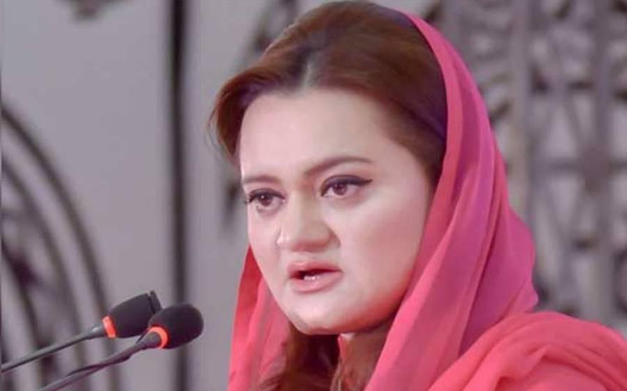 عمران خان کا سیاسی کارکنوں کو گدھا کہنا قابل مذمت ہے ،لاکھوں افراد اپنے قائد کا فقید المثال استقبال کریں گے :مریم اورنگزیب
