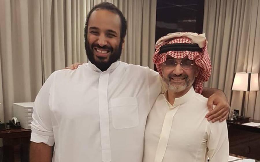 سعودی عرب کا امیرترین شہزادہ الولید بن طلال تو آپ کو یاد ہوگا، اب یہ کہاں اور کس حال میں ہے؟ سعودی ولی عہد کیساتھ ایسی تصویر سامنے آگئی کہ آپ کیلئے یقین کرنا مشکل ہوجائے گا