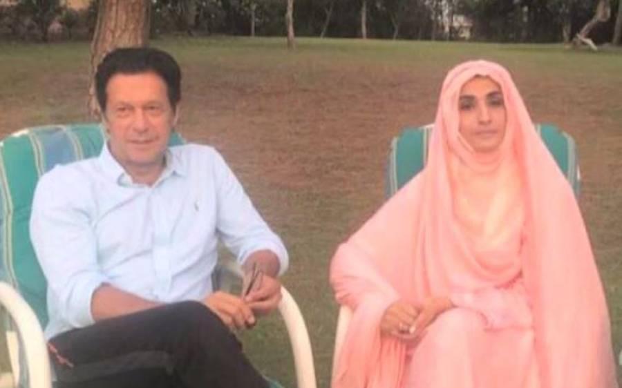 عمران خان کو پیرنی بشریٰ مانیکا سے کس نے اور کب ملوایا؟ بالآخر ریحام خان نے پردہ اٹھا دیا