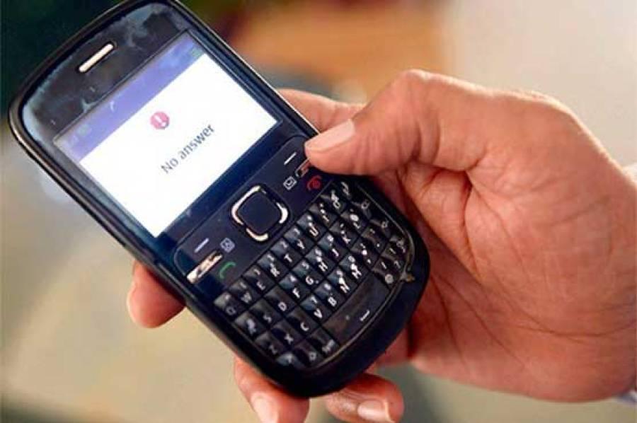 آج کن علاقوں میں کب سے کب تک موبائل نیٹ ورک بند رہیں گے ؟ اعلان ہو گیا