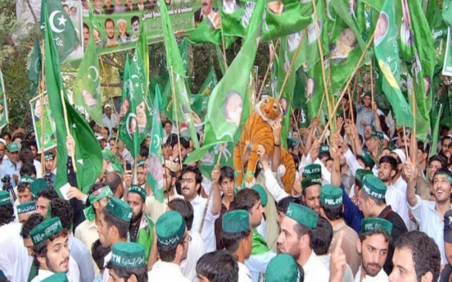 نگران پنجاب حکومت کا (ن) لیگ کی سینئرقیادت کو نظر بند کرنے کافیصلہ