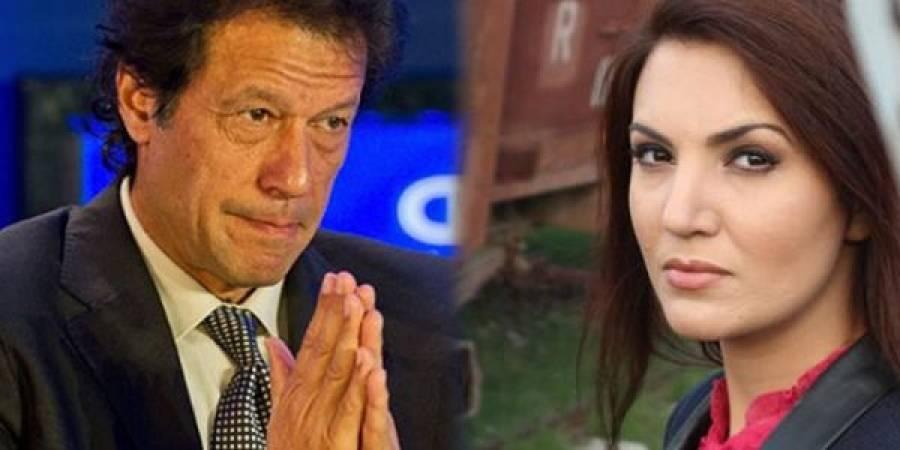 ریحام خان ۔ خان کو ناکام کرنے کی ناکام کوشش