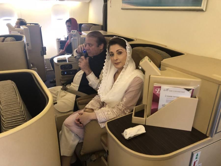 نہ اسلام آباد ائیرپورٹ نہ لاہور، نواز شریف کا طیارہ کہاں اتارا جائے گا؟ ایسی خبر آ گئی جو کسی کے وہم و گمان میں بھی نہ تھی، بڑا دعویٰ