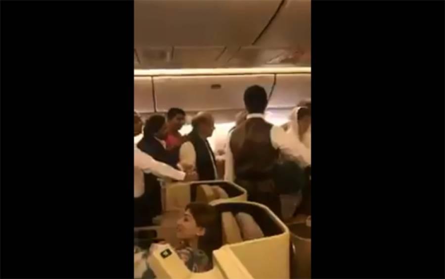 نواز شریف اور مریم نواز جہاز میں کیا کر رہے ہیں؟ تازہ ترین ویڈیو نے سوشل میڈیا پر دھوم مچا دی