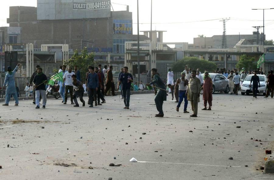 لیگی کارکن بے قابو، شہر شہر پولیس سے جھڑپیں اور پتھراو