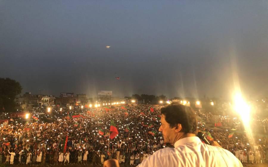 تحریک انصاف آج سیالکوٹ، فیصل آباداورجھنگ میں عوامی طاقت کا مظاہرہ کرے گی