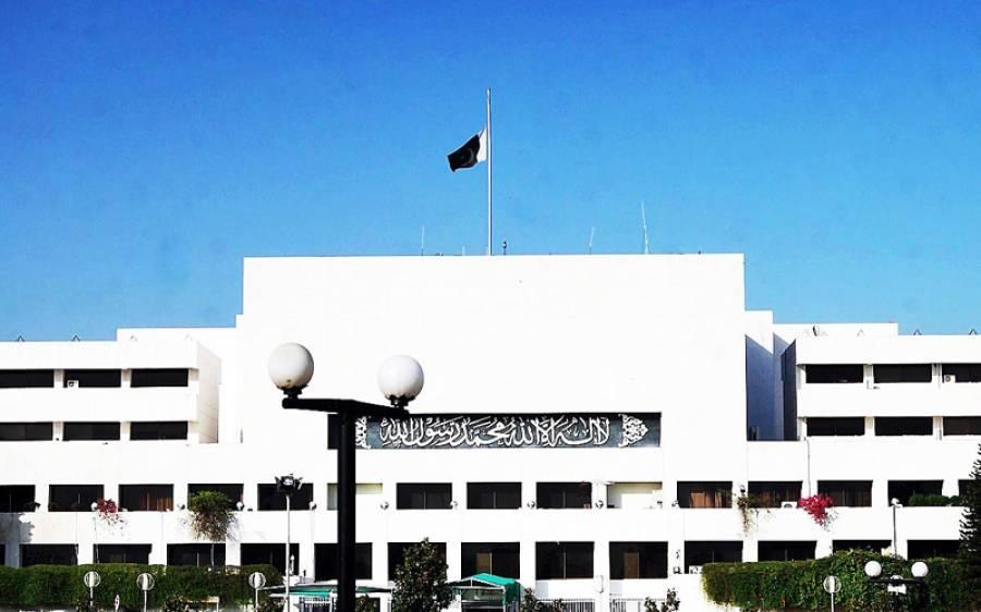 سانحہ مستونگ ،بنوں اور پشاور: آج ملک بھر میں یومِ سوگ، قومی پرچم سرنگوں