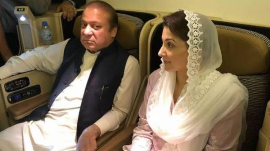 پاکستانی حدود میں طیارہ داخل ہوتے ہی نوازشریف، مریم سےموبائل فون لے لیے گئے مگر کس نے لیے؟ تہلکہ خیز دعویٰ منظرعام پر