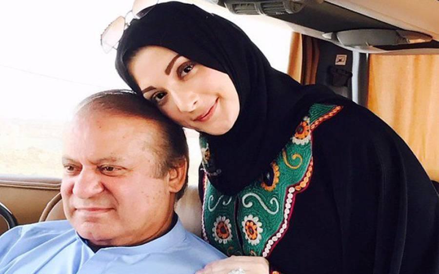 نواز شریف اور مریم نواز سے اہلخانہ کی ملاقات، اس کے بعد سے نواز شریف کس حال میں ہیں ؟ جیل کے اندر سے خبر آگئی