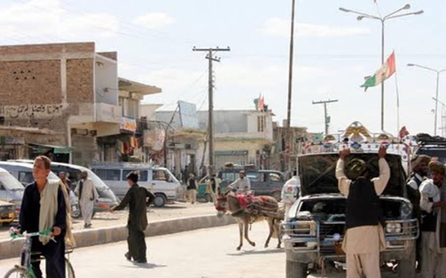 پاکستان کا وہ علاقہ جہاں الیکشن سے قبل جلسے جلوسوں پر پابندی عائد کردی گئی کیونکہ ۔ ۔ ۔