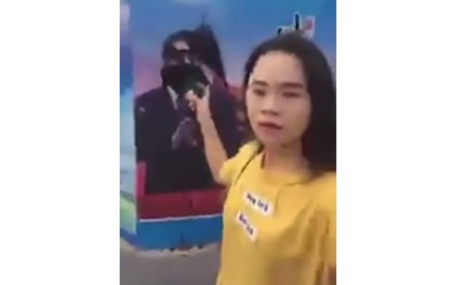 چین میں خاتون نے صدر شی جن پنگ کی تصویر پر سیاہی پھینک دی، پھر اس کے ساتھ کیا ہوا؟ جان کر پاکستانی کانپ اُٹھیں گے