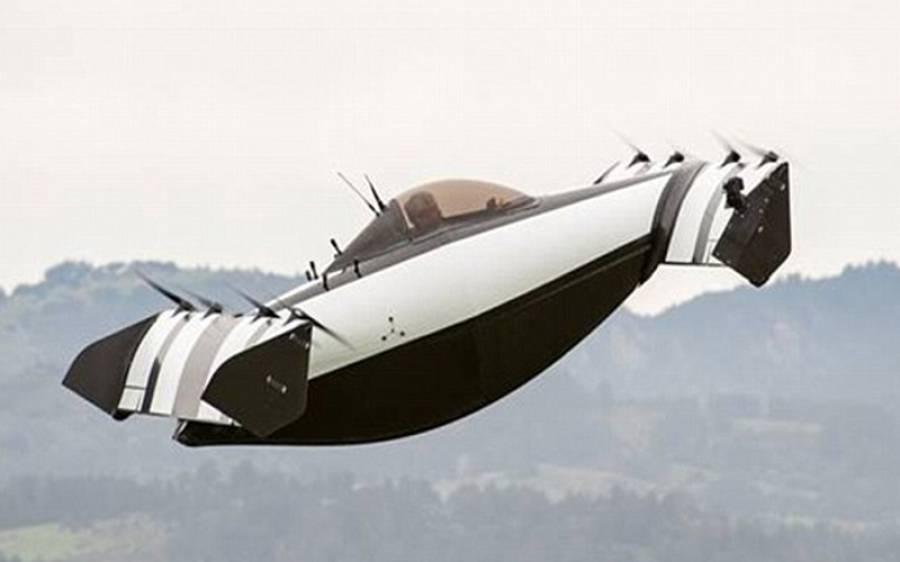 امریکی کمپنی نے اڑنے والی جدید گاڑی متعارف کرادی