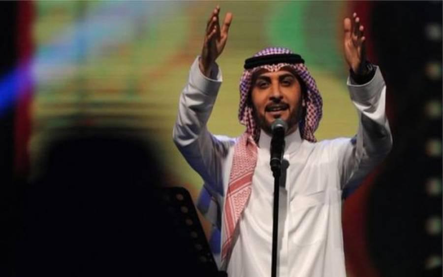 سعودی عرب،لائیو پروگرام میں گلوکار کو گلے لگانے پر خاتون گرفتار