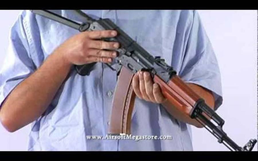 تمام بڑی سیاسی جماعتوں کے قائدین دہشتگردوں کے 'نشانے' پر،نیشنل کاونٹر ٹیرازم اتھارٹی نے خدشہ ظاہر کر دیا