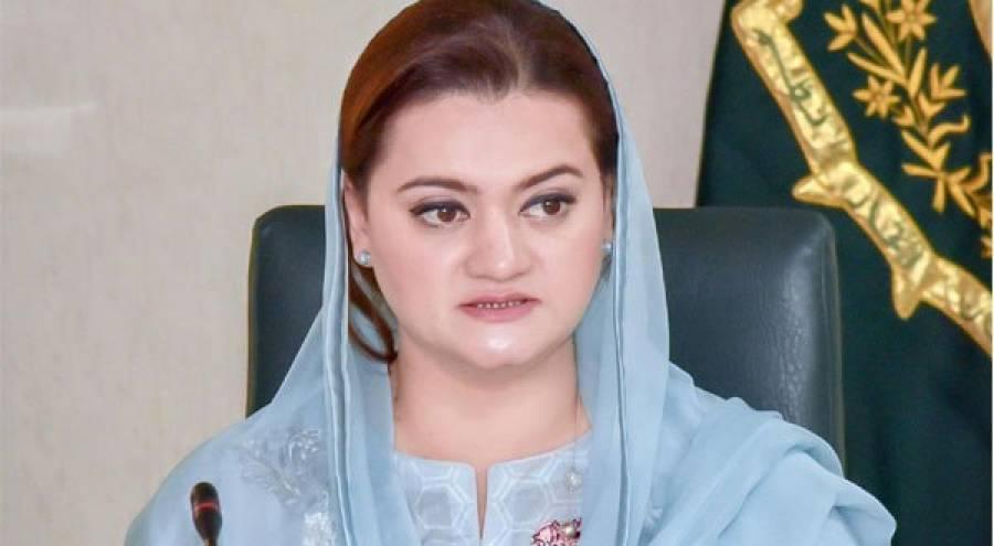 عمران خان سیاسی دہشت گرد ہیں،انہیں دیکھ کر ترس آتا ہے:مریم اورنگزیب