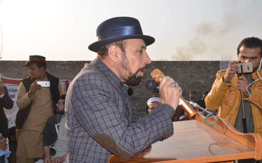 اکرام اللہ خان گنڈا پور کی آہوں اور سسکیوں میں تدفین کردی گئی