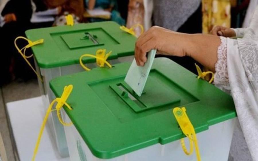 عام انتخابات کی انتخابی مہم آج رات 12 بجے اختتام پذیر ہوجائے گی