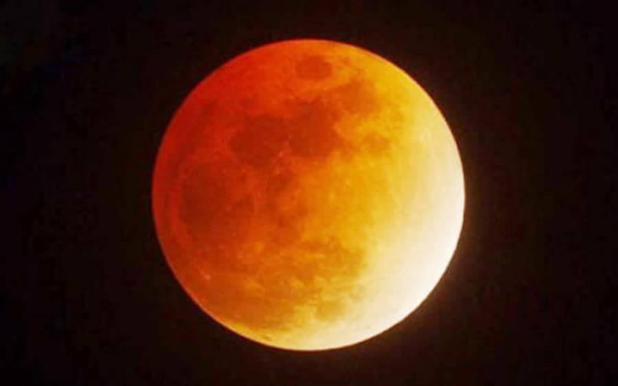 ماہ رواں ذیقعدہ کے وسط میں مکمل چاند گرہن ہوگا: ماہر فلکیات ملحم بن محمد ہندی