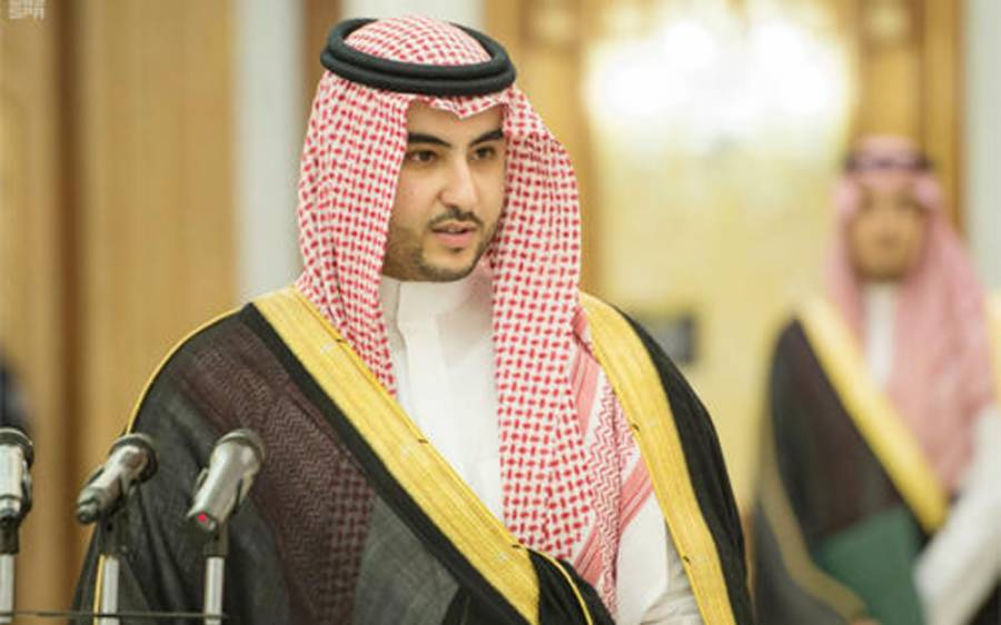 ایرانی نظام اور دہشتگردی ایک سکے کے دو رخ ہیں، شہزادہ خالد بن سلمان