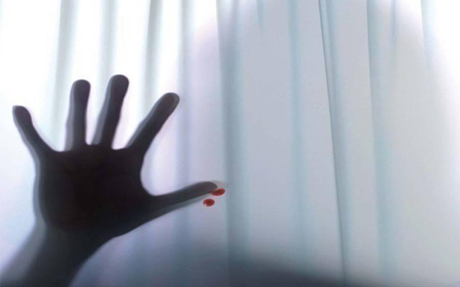 نابینا ملزم کی ساتھی طالبہ سے زیادتی، لڑکی حاملہ ہو گئی