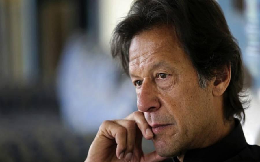 ضمنی انتخابی ضابطہ اخلاق کی خلاف ورزی کیس،الیکشن کمیشن کے نوٹیفکیشن کیخلاف عمران خان کی درخواست خارج