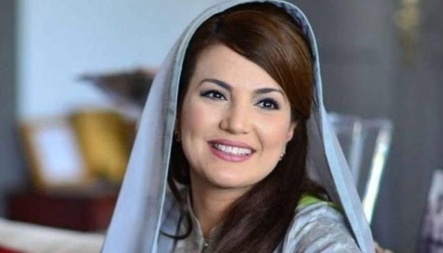 """"""" عمران خان کی یہ بات درست ہے کہ مجھ سے شادی کرنا ان کی زندگی کی سب سے بڑی غلطی تھی کیونکہ ۔۔۔"""" عمران خان کے جواب میں ریحام خان بھی میدان میں آ گئیں"""