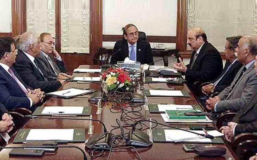 حسن عسکری کی زیرصدارت پنجاب کابینہ کا اجلاس،غیر فعال کمپنیوں کو بندکرنے کی منظوری