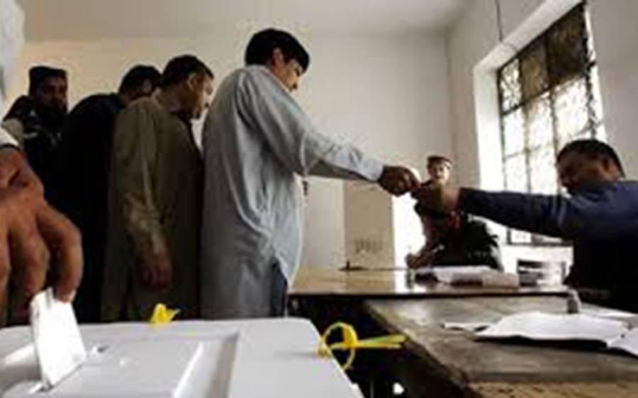 الیکشن 2018ء، پریذائیڈنگ افسر نے اپنی جگہ پر پولنگ ڈیوٹی کیلئے کسے بھیج دیا؟ ایسا انکشاف کہ فوری گرفتار کرنا پڑگیا کیونکہ ۔ ۔ ۔