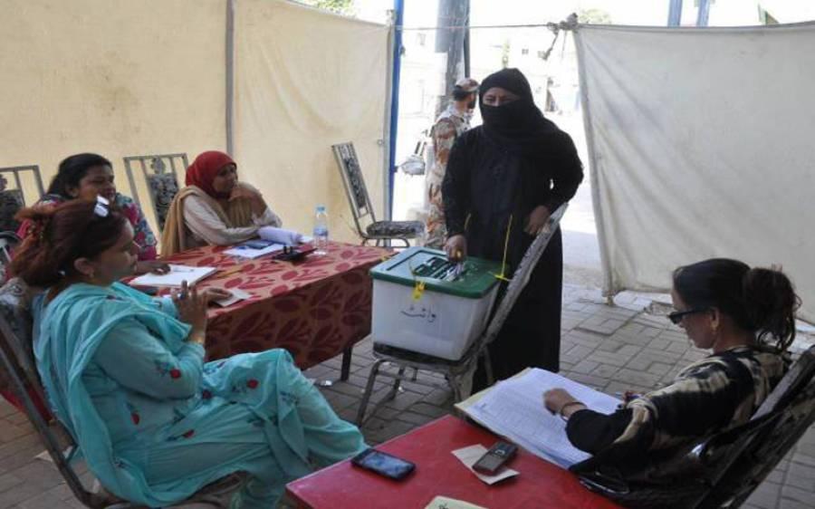 الیکشن 2018، پولنگ ایجنٹس فراہم کرنے کیلئے نجی کمپنیاں میدان میں آگئیں، مرد 2000 روپے میں لیکن خواتین پولنگ ایجنٹ کے کتنے پیسے مقرر کیے؟ جان کرآپ کی آنکھیں بھی کھلی کی کھلی رہ جائیں گی