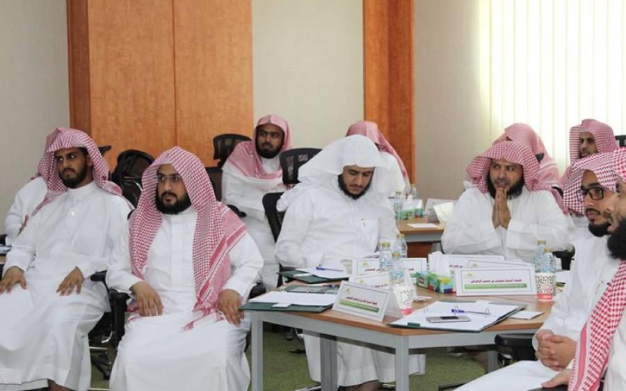 سعودی عرب نے ملک میں مقیم غیر ملکی ملازمین کو خوشخبری سنادی، بڑا مسئلہ حل ہوگیا