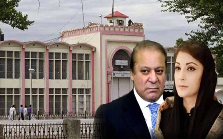اڈیالہ جیل میں نواز شریف نے ایسی وی آئی پی شخصیات کے ساتھ خفیہ ملاقات کرلی کہ جان کر پاکستانیوں کے بھی ہوش اڑ جائیں گے