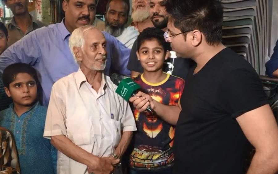 87سالہ '' جوان با با جی'' نے عمران خان کو کھلم کھلا چیلنج کردیا