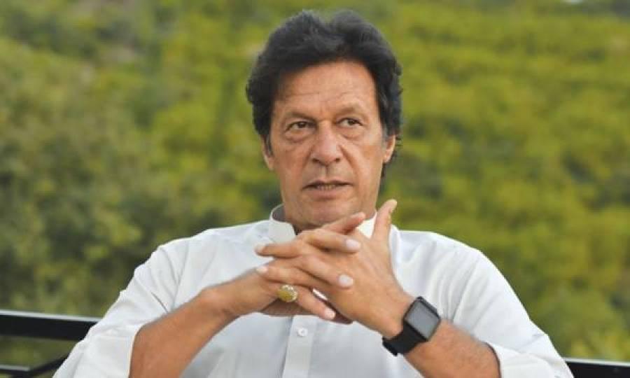 عمران خان کی نا اہلی کے لیے دائر درخواست کی اسلام آباد ہائی کورٹ میں سماعت