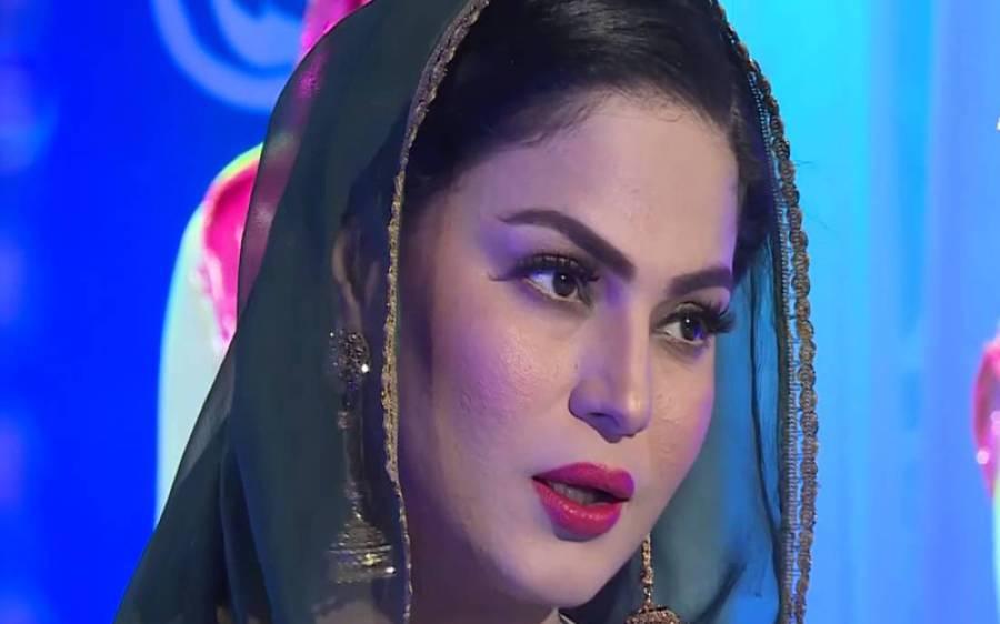 """""""اس کام سے زندگی تباہ ہو جاتی ہے کیونکہ۔۔۔"""" وینا ملک نے پاکستانی لڑکیوں کو """"کام"""" کی بات بتا دی"""