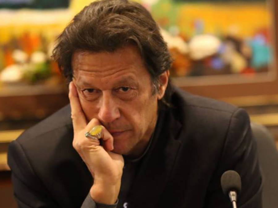 Imran Khan Ko Sazaa Ho Sakti Hai