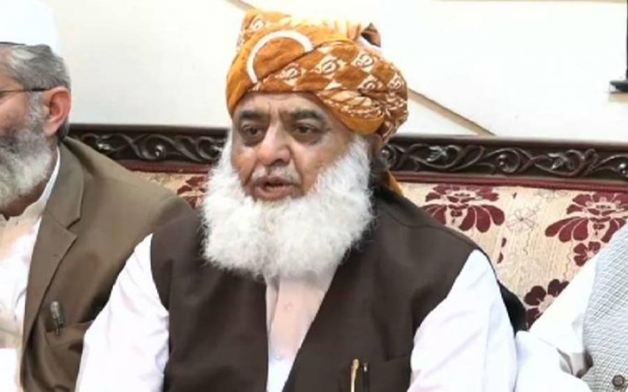 تحریک انصاف نے این اے 38 اوراین اے 39 میں مولانا فضل الرحمان کو شکست دیدی