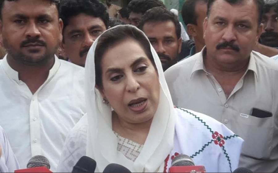 سندھ کے الیکشن مسترد کرتے ہیں،عوام کا مینڈیٹ چرایا اور انتخابات میں دھاندلی کی گئی:ڈاکٹر فہمیدہ مرزا