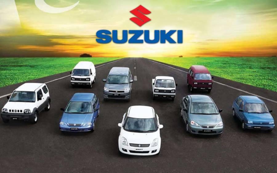 معروف کمپنی 'سوزوکی' نے چوتھی مرتبہ اپنی گاڑیوں کی قیمتوں میں اضافہ کر دیا، کون سی گاڑی کتنے کی ہو گئی؟ پاکستانیوں کیلئے پریشان کن خبر آ گئی