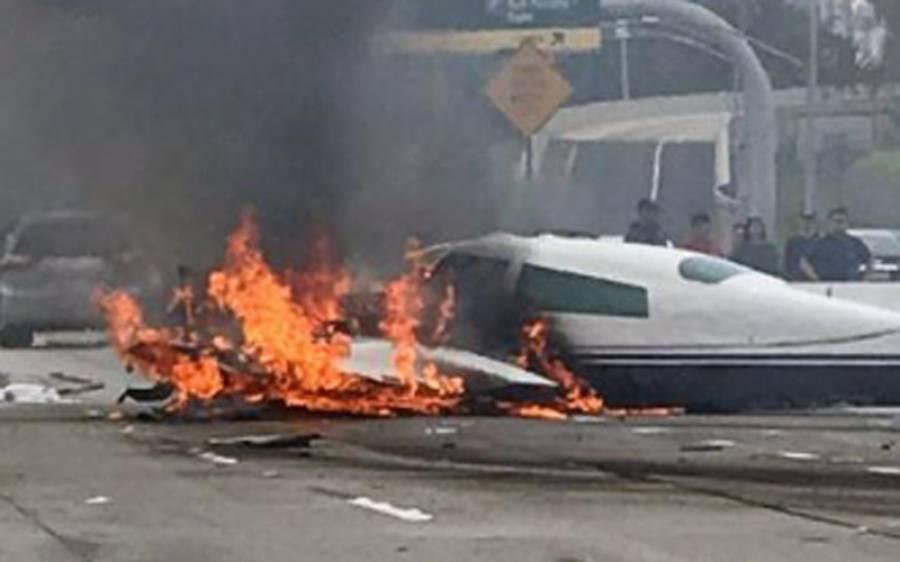 میکسیکو میں مسافر طیارہ گر کر تباہ ، بڑے پیمانے پر ہلاکتوں کو خدشہ