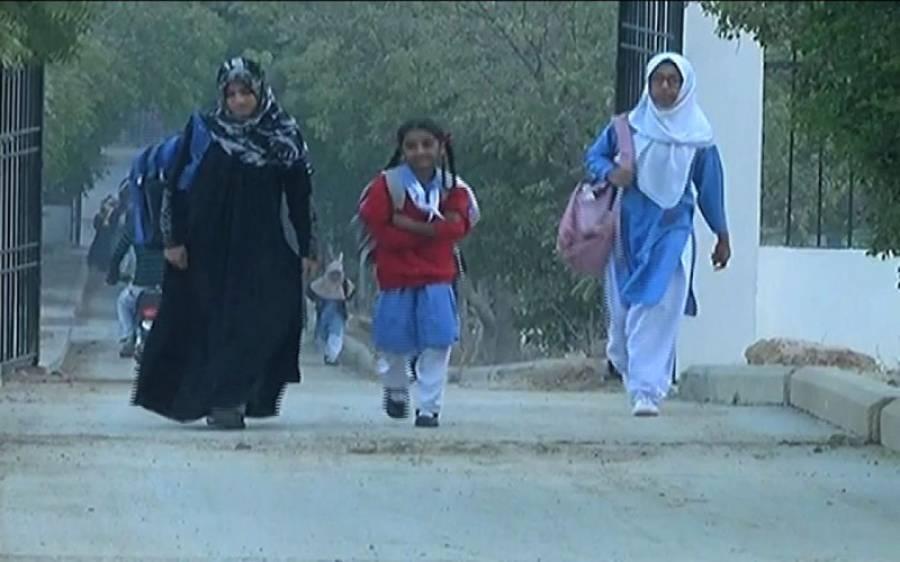 سندھ، بلوچستان اور خیبرپختونخوا میں موسم گرما کی تعطیلات کے بعد سکول کھل گئے