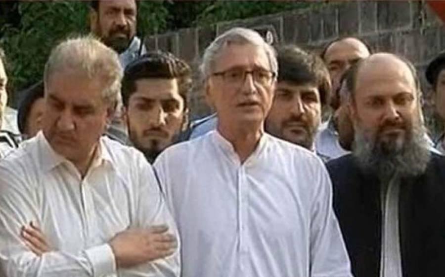 بلوچستان کا وزیراعلیٰ کون ہوگا ؟ فیصلہ کر لیا گیا