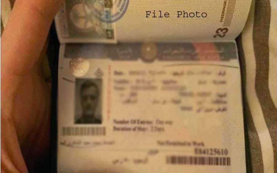 متحدہ عرب امارات میں ویزا ایمنسٹی سکیم کا آغاز ہو گیا